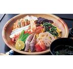 岡山県の旅めしランキング! 2位はママカリ、1位はハレの日に食べるあの料理