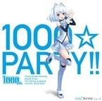 「1000ちゃん」(cv. 新田恵海)、待望の2ndアルバムが12月29日に発売決定