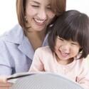 親になって「働く」と向きあう (1) 「時短トラップ」は