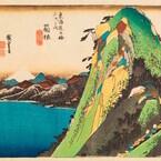神奈川県・箱根で江戸・大阪の琳派作品や駅伝走行ルートの浮世絵などを展示
