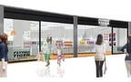 千葉県船橋市に北欧雑貨「フライング タイガー コペンハーゲン」がオープン