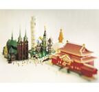 東京都・二子玉川でレゴで作った世界遺産展 - 世界の40の世界遺産が大集結