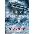巨大タンカー遭難事故の救出劇を描いた実話『ザ・ブリザード』予告編公開