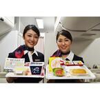 JAL、新機内食の大勝軒とカフェ・カイラを実食 -「ストーリー」を感じる味