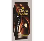 濃厚な口どけチョコで包んだ「チョコフォンデュソフト」- コーンにもチョコ