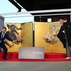 『スター・ウォーズ』風神雷神図屏風、清水寺でお披露目! 国宝とコラボ実現