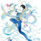 天野喜孝が描く、羽生結弦選手のイメージイラストを公開