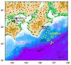 海洋堆積層により深海底でも長周期地震動が発生 - JAMSTEC