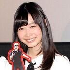 『ワイドナ』で話題の岡本夏美、初主演でも