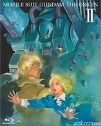 『機動戦士ガンダム THE ORIGIN』、第2巻がオリコンBDランキングで首位獲得