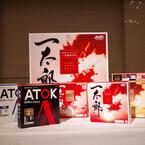 「一太郎2016」「ATOK 2016」が発表 -