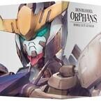 『ガンダム 鉄血のオルフェンズ』BD2巻「描き下ろし収納ボックス」が特典に