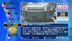 日立、テレビ朝日とテレビのデータ放送を活用した「総合生活支援サービス」