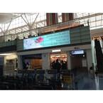 羽田空港でNTTなど4社共同実験--外国人増や少子高齢化対策でデザイン高度化