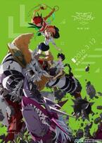 『デジモンアドベンチャー tri. 第2章「決意」』、ポスタービジュアル公開