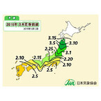 東京都含む東日本、花粉飛散は例年より早い? - 2016年スギ・ヒノキ花粉予想