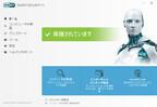 「ESET」最新版でネットバンキング保護搭載 - 無償モニター版を本日配布
