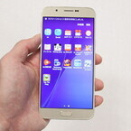 写真で見る「Galaxy A8 SCV32」のポイント