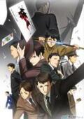 TVアニメ『ジョーカー・ゲーム』、来年4月より放送! キービジュアルを公開