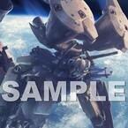 カトキハジメら描き下ろし、『機動戦士ガンダム0083』BD-BOXイラスト公開