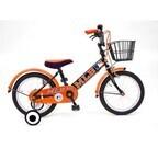 MLB公認オリジナル子供用自転車発売 - 全身にMLBのロゴやイメージカラー