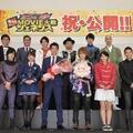 ライブマン西村和彦が仮面ライダードライブ竹内涼真に熱いエール、「ヒーローの印象を塗り替えるような仕事を」