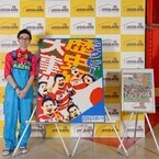 「ラグビーワールドカップ」日本代表勝利シーン再現レゴ、精密さに会場驚き