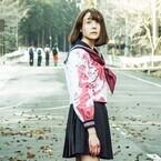 園子温作『リアル鬼ごっこ』、スペイン映画祭で日本映画初グランプリ受賞!