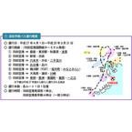 関東運輸局、2015年10大ニュース発表--上野東京ライン開業や羽田バス拡充も