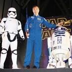 宇宙飛行士・野口聡一『スター・ウォーズ』は「宇宙を目指す第一歩だった」