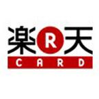 クレジット・ポイント・電子マネー機能を1枚に集約した「楽天カード」