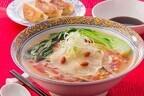 バーミヤン、フカヒレなど豪華食材を集めた「海鮮四天王フェア」開催