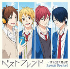 TVアニメ『虹色デイズ』、来年1月放送開始! OP&ED主題歌のジャケ写真公開