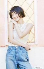 声優・久保ユリカ、ソロデビュー決定! 1stシングルは2016年2月17日発売