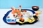 家で回転寿司が楽しめる!  「超ニギニギおうちで回転寿し」発売