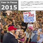 ゲッティ、2015年の印象的な写真を収めた「Year In Focus 2015」を公開