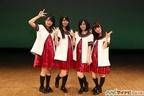 TVアニメ『ゆるゆり さん☆ハイ!』、大阪では初のCD発売記念イベント開催! 「みんなでかなでるかぷりっちょ!!!」大阪編