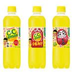 松岡修造が受験生を応援! - 「C.C.レモン」や「デカビタC」が限定モデルに