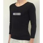 グンゼ、着るだけで消費カロリーが計測できる肌着開発 - NECが技術協力