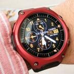ひと足早く体験した! - カシオのAndroid Wearスマートウオッチ「Smart Outdoor Watch」