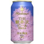 軽井沢ブルワリー、春季限定「ソメイヨシノ満開」デザインラベルビール発売