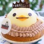 東京都・池袋に「バリィさん」など鳥をモチーフにしたケーキが大集合!