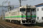 JR北海道「はこだて旅するパスポート」、3/26から道南いさりび鉄道も対象に