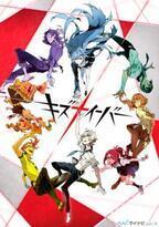 TRIGGERオリジナルTVアニメ『キズナイーバー』、メインキャスト第2弾を公開