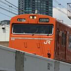 JR西日本、大阪環状線の京橋駅・森ノ宮駅・西九条駅に発車メロディを導入!