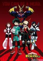 TVアニメ『僕のヒーローアカデミア』、MBS・TBS系列