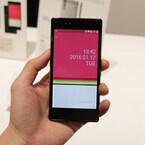 KDDI、auオリジナルスマホ「Qua phone」2月発売 - タブレットと連携可能