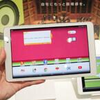 KDDI、スマホと連携できるオリジナルタブレット「Qua tab 02」2月発売