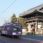 京都府京都市を走る嵐電、3/21ダイヤ改正 - 4月以降も200円均一運賃を継続