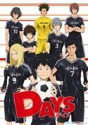 本格派高校サッカー漫画『DAYS』のTVアニメ化が決定